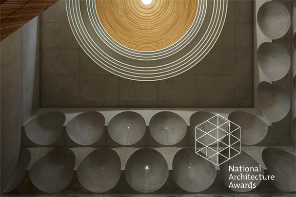 Congratulations – National Architecture Award Winner