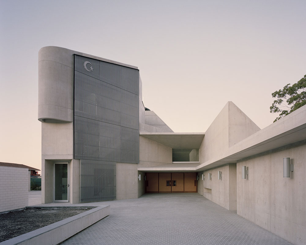 Punchbowl Mosque featured on arcspace